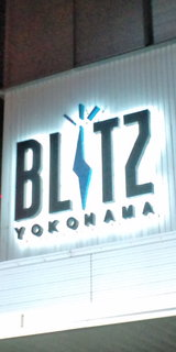 20101017横浜会場.jpg