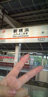20101017横浜駅.jpg